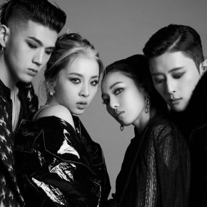 Song Review: KARD – Red Moon