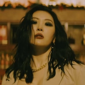 Song Review: Sunmi – Gotta Go