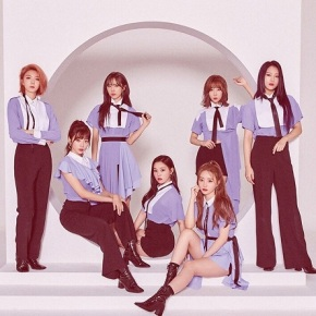 Song Review: Dreamcatcher – Endless Night
