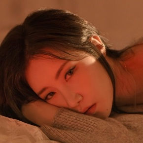 Song Review: Yezi – Home