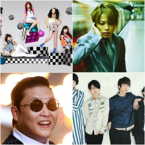 Best of the B-Sides: Vol.01 (KAT-TUN, Kara, PSY, T.M.Revolution)