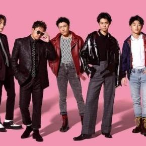Song Review: Generations –Hirahira
