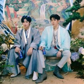 Song Review: Zico x Kang Daniel –Refresh