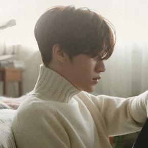Song Review: Bang Yedam (Treasure) –WAYO