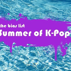 SUMMER OF K-POP: Kara – Umbrella