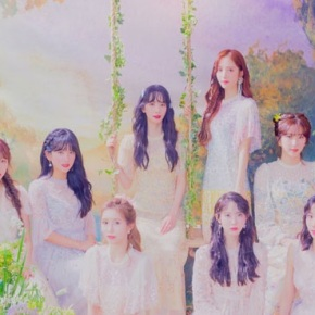 Buried Treasure: Cosmic Girls (WJSN) – Pantomime