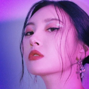 Song Review: Sunmi –Pporappippam
