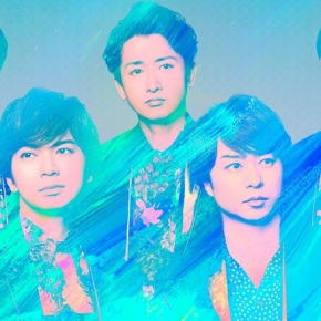 Song Review: Arashi – In The Summer