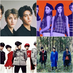 Best of the B-Sides: Vol.05 (ONER, f(x), SHINee, SexyZone)