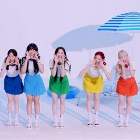 Song Review: Cherry Bullet – Aloha Oe