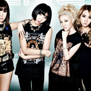 Random Shuffle Review: 2NE1 – Do You Love Me