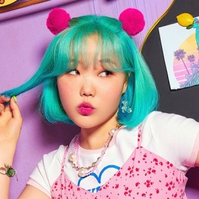 Song Review: Lee Suhyun (AKMU) – Alien