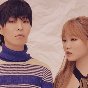 Song Review: AKMU (Akdong Musician) – Happening