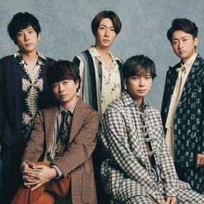 Song Review: Arashi – DoYou…?