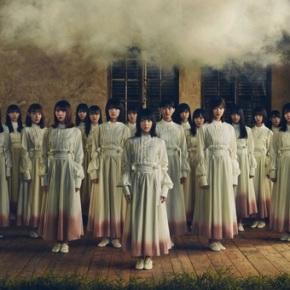 Song Review: Sakurazaka46 – Nobody'sFault
