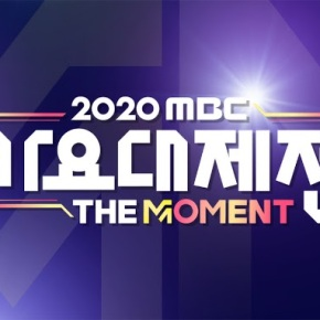 2020 MBC Gayo Daejejun: Recap & Best Performances