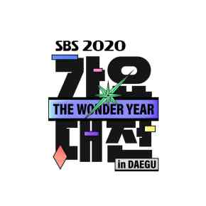 2020 SBS Gayo Daejun: Recap & Best Performances