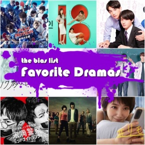 The Bias List's Favorite Korean and Japanese Dramas of 2020