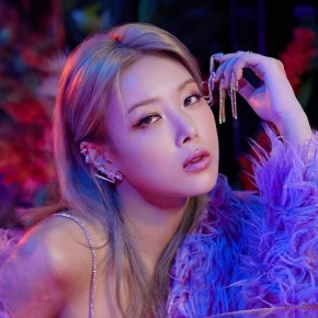 Song Review: Yubin – Perfume