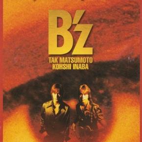 The 90's J-Pop Roadmap: B'z – LovePhantom
