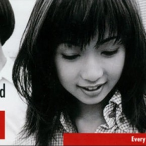 The 90's J-Pop Roadmap: Every Little Thing – Future World