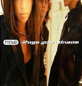 The 90's J-Pop Roadmap: m.o.v.e – Rage YourDream