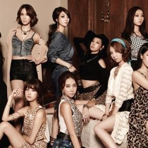 Random Shuffle Review: Nine Muses –Gun