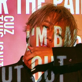Song Review: Nissy – Get YouBack