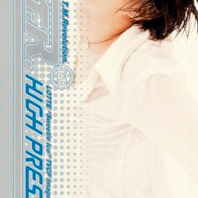 The 90's J-Pop Roadmap: T.M.Revolution – High Pressure