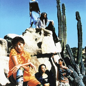 The 90's J-Pop Roadmap: TRF – Boy MeetsGirl