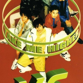 The 90's J-Pop Roadmap: V6 – Take Me Higher