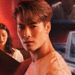 Song Review: Jackson Wang –LMLY