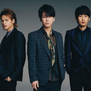 Song Review: KAT-TUN – Roar