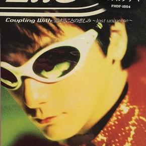 The 90's J-Pop Roadmap: Masayuki Deguchi – Speed OfLife