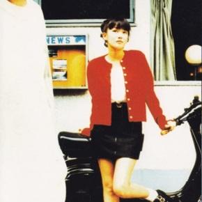 The 90's J-Pop Roadmap: Pamelah – Kirei Ni Nanka Aisenai (I Can't Love YouBeautifully)
