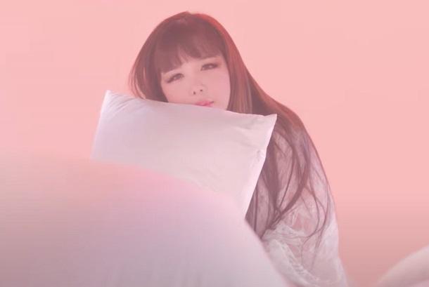 Park Bom - Do Re Mi Fa Sol (ft. Changmo)