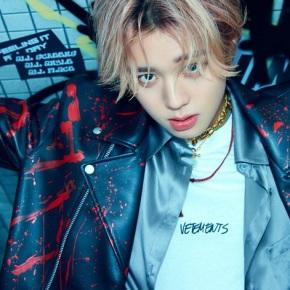 Song Review: Park Jihoon – Call U Up (ft. LeeHi)