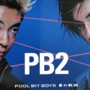 The 90's J-Pop Roadmap: Pool Bit Boys – Ao NoKiseki