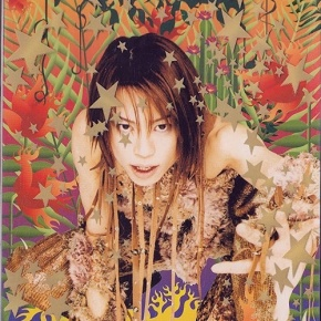 The 90's J-Pop Roadmap: T.M.Revolution – WildRush