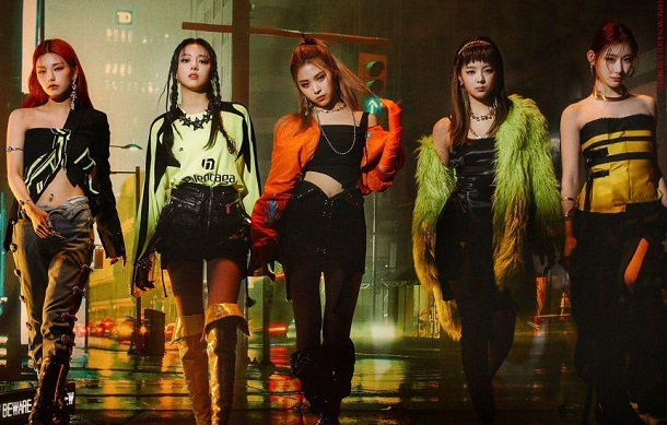 ITZY - M.A.F.I.A (In The Morning)