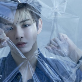 Song Review: Kang Daniel – Antidote