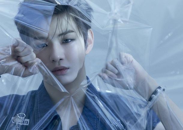 Kang Daniel - Antidote