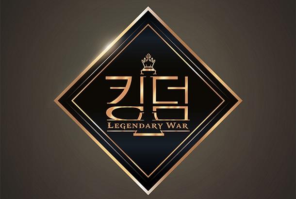 Kingdom - Legendary War