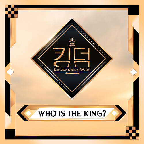 Kingdom - Who Is The King