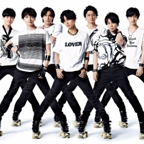 Song Review: Kis-My-Ft2 –A10TION
