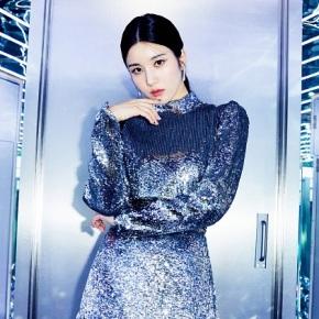 Song Review: Kwon Eunbi –Door