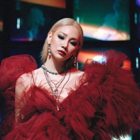 Song Review: CL – Lover LikeMe