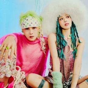 Song Review: HyunA & Dawn – PingPong