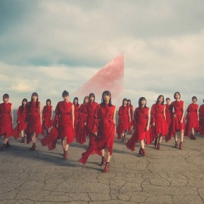 Song Review: Sakurazaka46 – DeadEnd