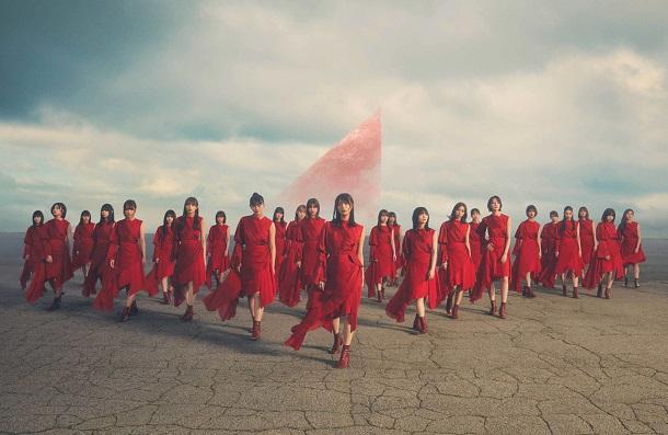 Sakurazaka46 - Dead End